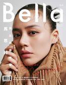 Bella儂儂 9月號/2018 第412期(四款封面隨機出貨 )