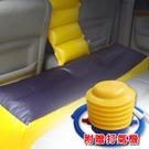 兒童安全防護氣囊床 (車中床︱車載充氣床...