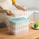 可疊加帶蓋雞蛋收納盒廚房冰箱保鮮盒家用塑料雞蛋架托雞蛋格神器2個 【優樂美】
