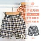 男童格紋短褲 格子褲 平織短褲 [41067]RQ POLO 5-17碼 春夏 童裝 現貨