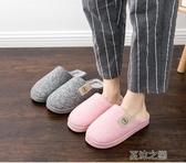 拖鞋-秋冬季棉拖鞋男家用新款家居室內軟底保暖防滑毛拖鞋男士冬天 夏沫之戀