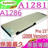 APPLE 電池(原裝等級)-蘋果 A1281,A1286,MACBOOK 15吋,MB772 MB772*/A,MB772J,MB772LL