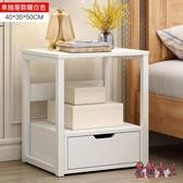 簡易床頭櫃 現代經濟型臥室收納柜小型床邊小柜子置物架儲物柜 BT5448【花貓女王】