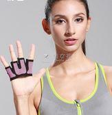 運動護指 健身手套防滑女空中瑜伽裝備運動用品護手套護指情侶健身房男半指 俏女孩