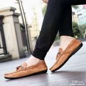 秋款男鞋子潮鞋 豆豆鞋 韓版百搭個性休閒男鞋駕車軟底鞋懶人 深藏blue