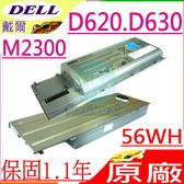DELL電池(原廠)-LATITUDE D620,D630,M2300,JD616 JD648,JD775,KD489,UD088,TD117,TD175,戴爾電池