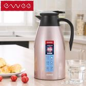 不銹鋼保溫壺家用熱水瓶保溫瓶保溫水壺暖壺暖瓶大容量HM 金曼麗莎