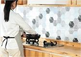 【六角磚防油貼】60*85廚房除油煙機鋁箔貼紙 流理台磁磚自黏貼 防污壁貼 瓦斯爐牆貼 桌墊