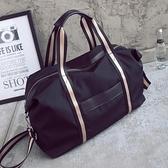 出差短途旅行包男女手提斜背行李包旅遊行李袋大容量運動包健身潮 童趣屋  新品