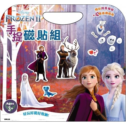 Frozen 冰雪奇緣 手提磁貼組 QH036H
