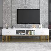 電視櫃 現代簡約家具組合小戶經濟型電視機柜茶幾輕奢后現代電視柜TW【快速出貨八折搶購】