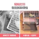 兔籠家用室內帶廁所