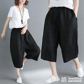 寬管褲闊腿褲女高腰垂感寬鬆大碼女裝胖mm夏新款直筒七分褲棉麻休閒褲子