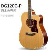 吉他民謠41寸木吉它入門初學者學生新手練習男女樂器「千千女鞋」igo