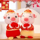 2019豬年吉祥物公仔毛絨玩具生肖豬玩偶新年會壓床布娃娃禮物訂製   蜜拉貝爾