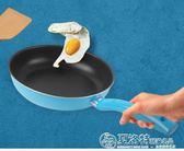 蒸嘀平底鍋不粘鍋無油煙牛排煎鍋小炒鍋電磁爐通用煎蛋鍋具煎餅鍋 igo  夏洛特居家