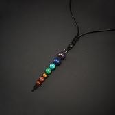 七脈輪吊墜項鏈 符號療愈水晶石冥想開啟靈石【步行者戶外生活館】