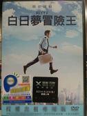 影音專賣店-P05-039-正版DVD【白日夢冒險王】-班史提勒 克莉絲汀薇格 莎莉麥克琳 亞當史考特