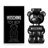 MOSCHINO 莫斯奇諾 TOY BOY 黑熊 男性淡香精(50ml)-香水公司貨