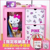 《活動隔版》Hello Kitty 凱蒂貓 蛋黃哥 正版 拉門 兩抽屜 收納櫃 櫃子小書櫃 收納盒 化妝櫃 B01217
