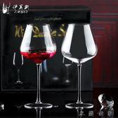 水晶大號葡萄酒杯高腳玻璃杯子