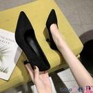 熱賣高跟鞋 黑色職業高跟鞋女細跟2021年新款春夏季少女工作禮儀學生貓跟單鞋【618 狂歡】