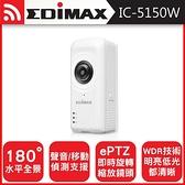 EDIMAX 全景式魚眼無線網路攝影機 IC-5150W [富廉網]