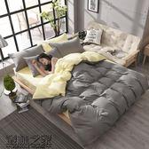 簡約純色棉親膚四件套1.8米學生宿舍單雙人被套床上用品1.5床