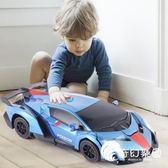 遙控車-遙控變形車感應變形汽車金剛無線遙控車機器人充電動男孩兒童玩具-奇幻樂園