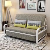 沙發床可折疊客廳雙人小戶型多功能1.2米實木伸縮布沙發床乳膠1.5 水晶鞋坊YXS