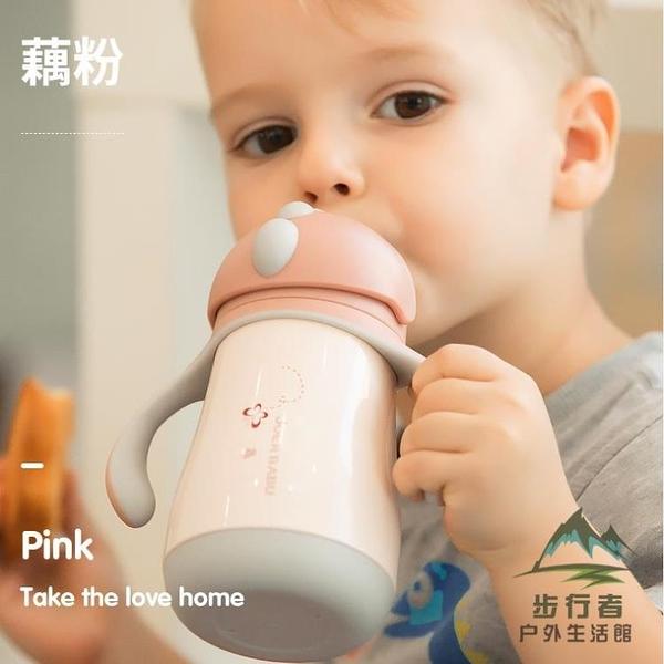 兒童保溫杯帶吸管兩用嬰兒水杯寶寶學飲鴨嘴外出水壺【步行者戶外生活館】