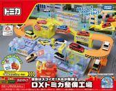 【震撼精品百貨】多美_TOMICA~  TAKARA TOMY 》多美氣動汽車維修廠*96754