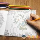 涂色本解壓成年畫畫本幼兒園寶寶填色本繪畫書【淘嘟嘟】