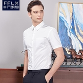 男士襯衫商務免燙職業上班工作夏季抗皺修身正裝襯衣白襯衫男短袖
