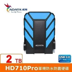 【綠蔭-免運】ADATA威剛 Durable HD710Pro 2TB(藍) 2.5吋軍規防水防震行動硬碟