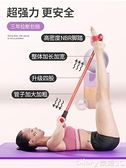 腳蹬拉力神器仰臥起坐輔助女士健身帶瑜伽器材家用瘦普拉提繩肚子榮耀