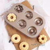 不粘6連甜甜圈模具烘焙烤盤 26.5*18.5*2.5