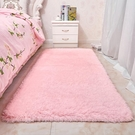 地毯 粉色少女心長毛絨地毯臥室床邊毯小房間滿鋪地毯可愛公主長方形【快速出貨】