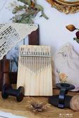 拇指琴-頌拇指琴宋小小北美鬆木板式初學者女生男生小眾樂器便攜卡林巴琴  東川崎町
