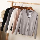 韓版外搭春秋季針織衫開襟女短款薄款夏毛衣披肩上衣春季米色外套
