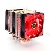 CPU散熱器4熱管銅管cpu散熱器超靜音1155AMD2011針CPU風扇1366台式機 野外之家