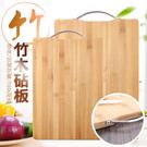 【妃凡】竹木砧板 特大40*30CM 木質砧板 木頭砧板 料理砧板 剁骨竹砧板 長方形 菜砧板 肉砧板 256