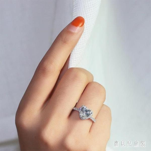 愛心鉆戒女士鑽戒 仿真鋯石心形克拉結婚飾品 BF16306『寶貝兒童裝』