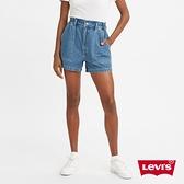 Levis 女款 高腰闊腿牛仔短褲 / 鬆緊帶褲頭 / 復古中藍石洗