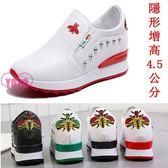 YoYo 小白鞋女內增高厚底鞋休閒鞋 4色【V1016】