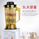 豆漿機 商用豆漿機全自動無渣破壁機大容量早餐五谷料理機豆腐磨漿機家用JD 【全館免運】