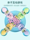 玩具 抖音同款瘋狂貪吃青蛙吃豆機玩具親子互動吃豆豆球游戲兒童益智 交換禮物 YXS