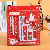 【04581】可愛紅色聖誕文具組 剪刀 橡皮擦 鉛筆 15公分直尺 學生禮品 畢業