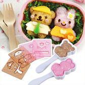 【99購物85折】換裝娃娃飯團模具套做壽司器工具