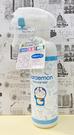 【震撼精品百貨】Doraemon_哆啦A夢~小叮噹抗菌除臭芳香噴霧劑-藍#02820